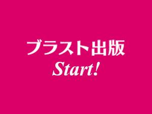 news-Blast1_300x225